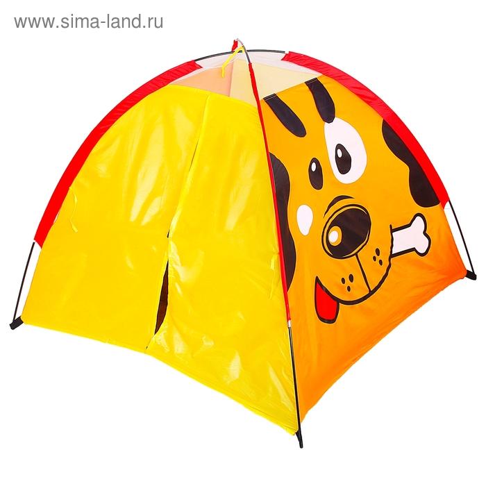 """Игровая палатка """"Собачка"""", цвет оранжево-желтый"""