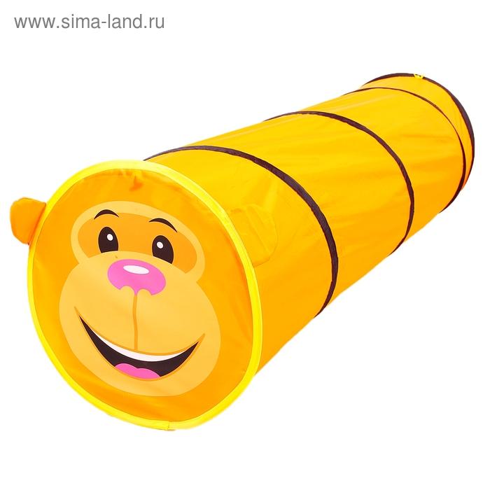 """Детский туннель """"Обезьянка"""", цвет оранжевый"""