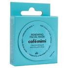 Маска для лица Cafe Mimi обновляющая, с AHA кислотами, 15 мл