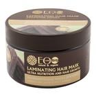 Маска для волос Ecolab ламинирующая, ультра-питание и рост волос, 250 г