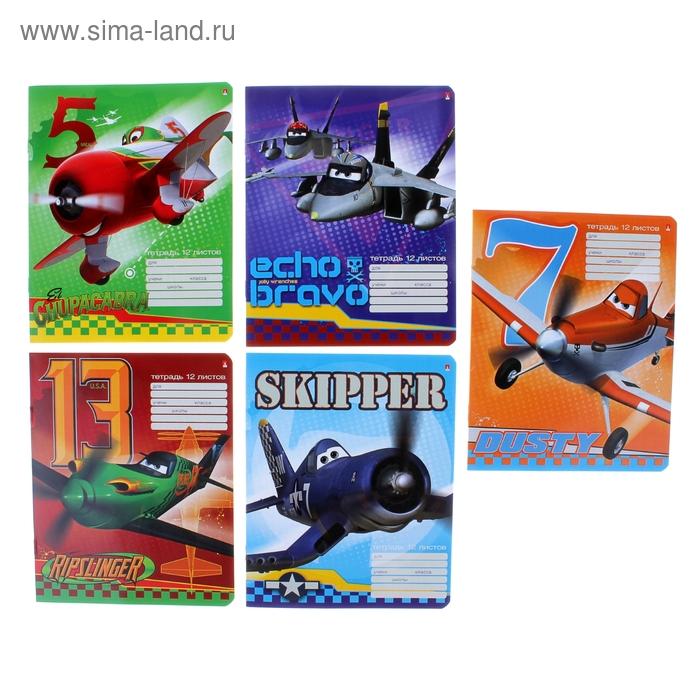 """Тетрадь 12 листов клетка Disney """"Самолеты"""", картонная обложка, 5 видов МИКС"""