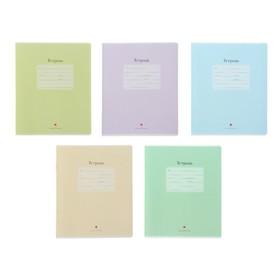 Тетрадь 18 листов в клетку «Люкс», обложка мелованный картон, ВД-лак, МИКС