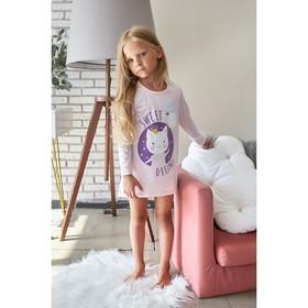 """Платье для девочки """"Котёнок"""", розов, р-р 34 (122-128 см) 7-8 лет, 95% хл, 5% эл"""