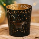 "Candle holder souvenir India ""the Star"""