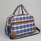 Сумка дорожная, отдел на молнии, наружный карман, длинный ремень, цвет синий/серый