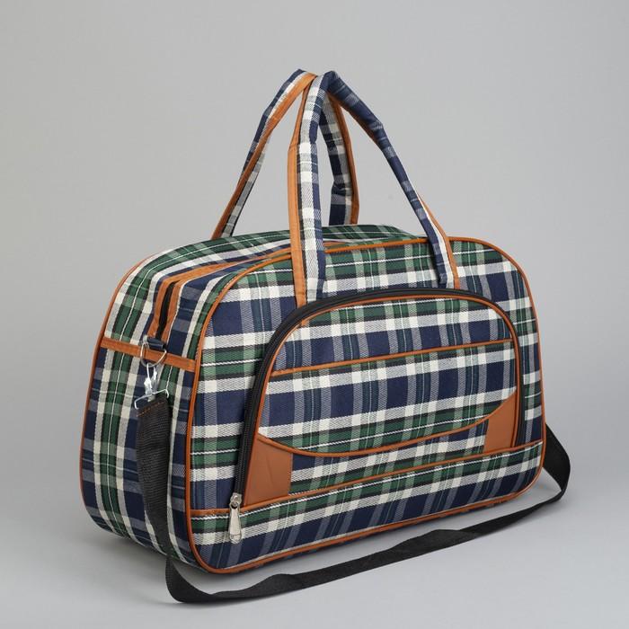 Сумка дорожная, отдел на молнии, наружный карман, длинный ремень, цвет синий/зелёный