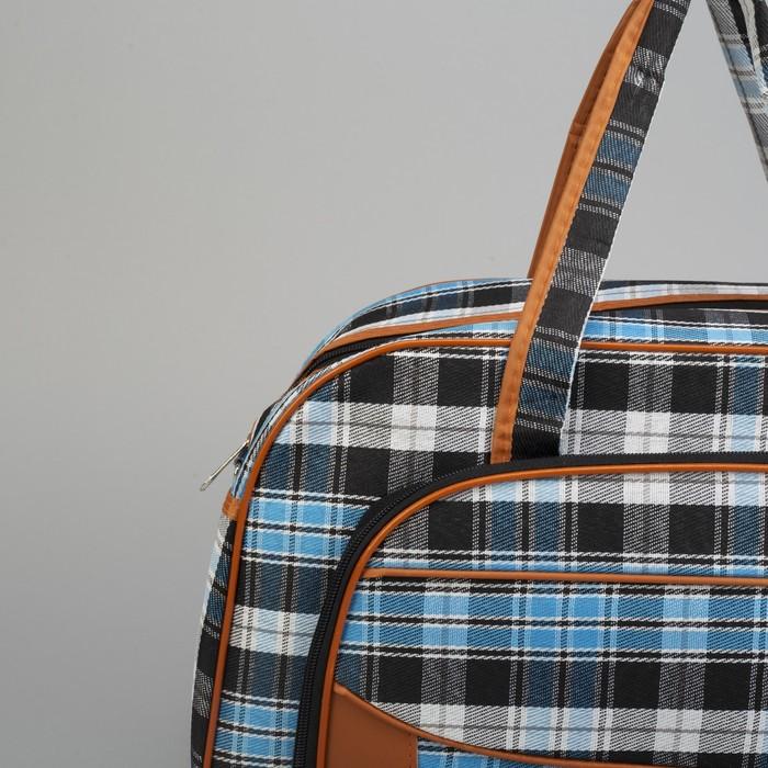 Сумка дорожная, отдел на молнии, наружный карман, длинный ремень, цвет чёрный/голубой