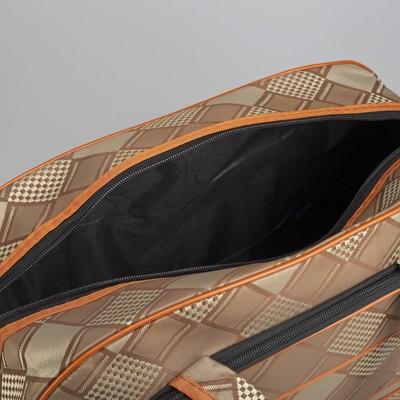 Сумка дорожная, отдел на молнии, наружный карман, длинный ремень, цвет бежевый