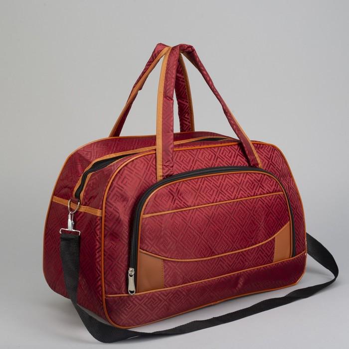 Сумка дорожная, отдел на молнии, наружный карман, длинный ремень, цвет бордовый