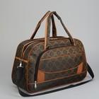 Сумка дорожная, отдел на молнии, наружный карман, длинный ремень, цвет коричневый