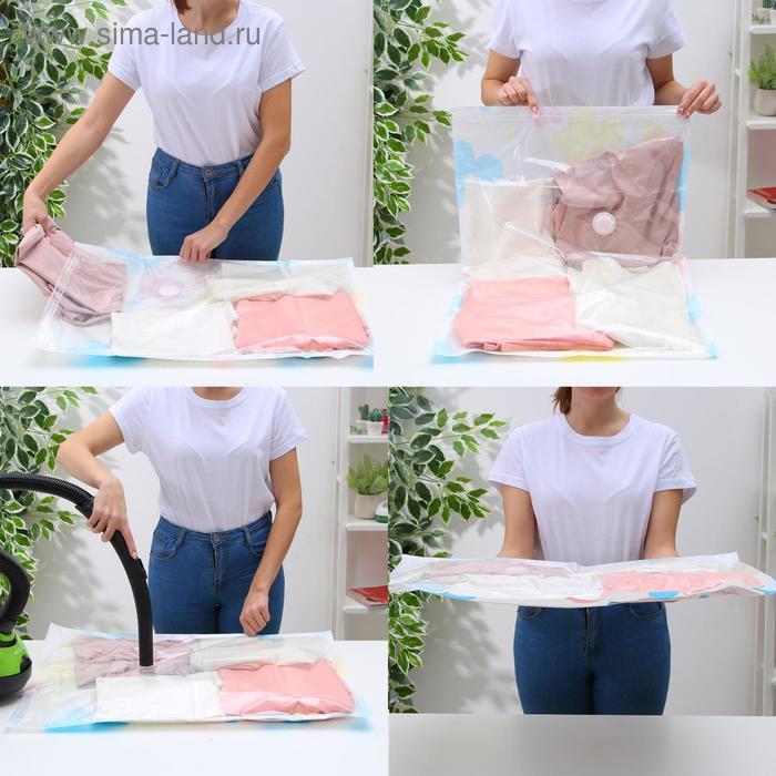 """Вакуумный пакет для хранения одежды 50х70 см """"Сладости"""""""