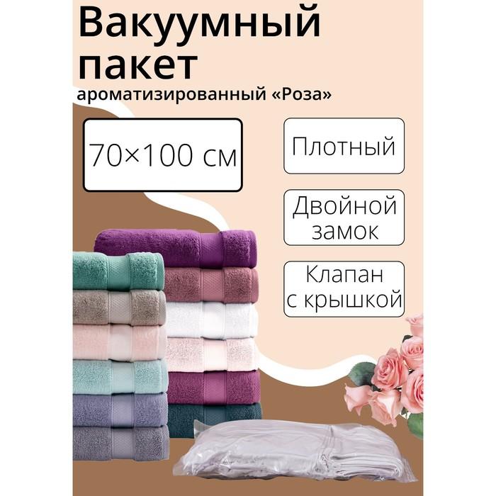 Вакуумный пакет для хранения одежды «Роза», 70×100 см, ароматизированный - фото 4640196
