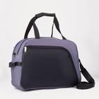 Сумка спортивная, отдел на молнии, 2 наружных кармана, длинный ремень, цвет чёрный/серый