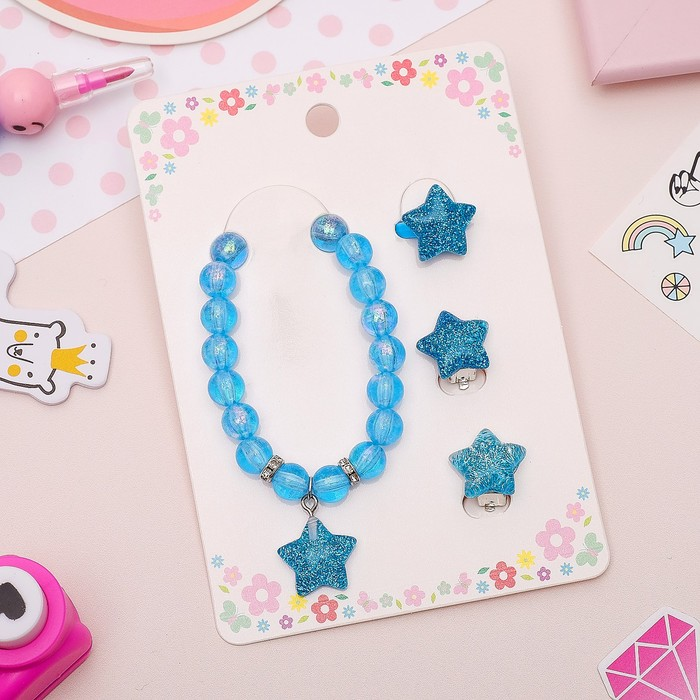 Набор детский 3 предмета: клипсы, браслет, кольцо, звездочки, цвет голубой