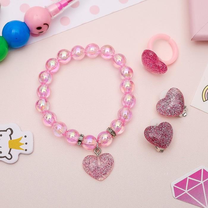 Набор детский 3 предмета: клипсы, браслет, кольцо, сердечки, цвет светло-розовый - фото 450067249
