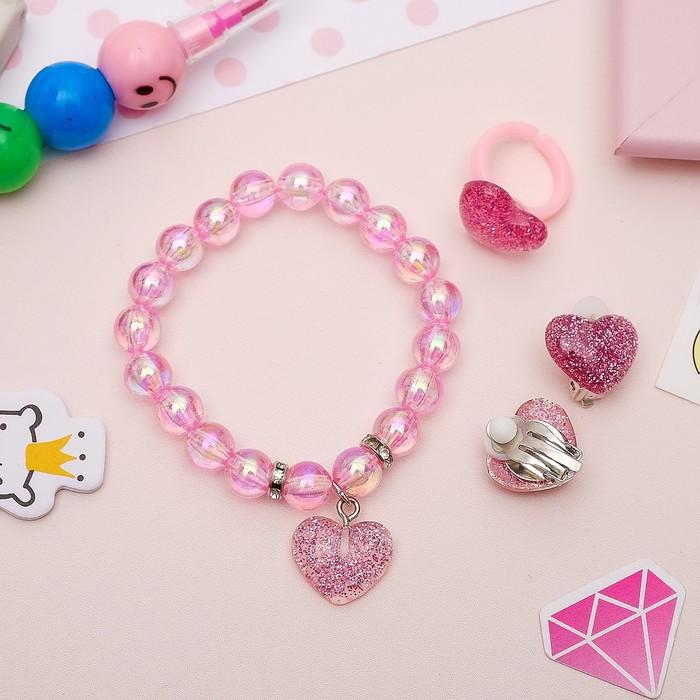 Набор детский 3 предмета: клипсы, браслет, кольцо, сердечки, цвет светло-розовый - фото 450067250