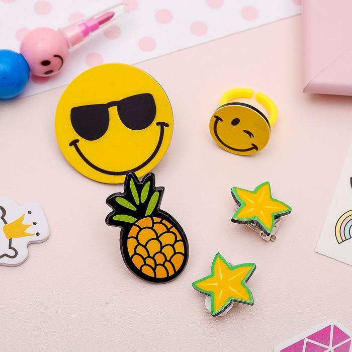 Набор детский 4 предмета: 2 значка, клипсы, кольцо, позитив, желтый - фото 509541841