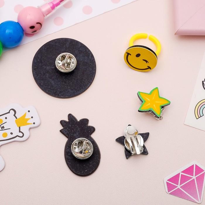Набор детский 4 предмета: 2 значка, клипсы, кольцо, позитив, желтый - фото 509541842