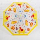 "Umbrella child ""Funny zveryata"""