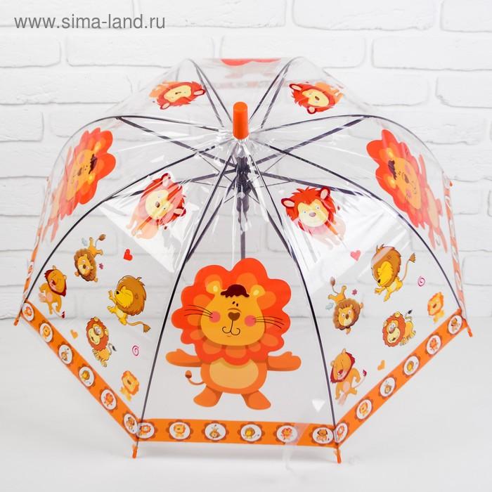 """Зонт детский """"Львы"""""""