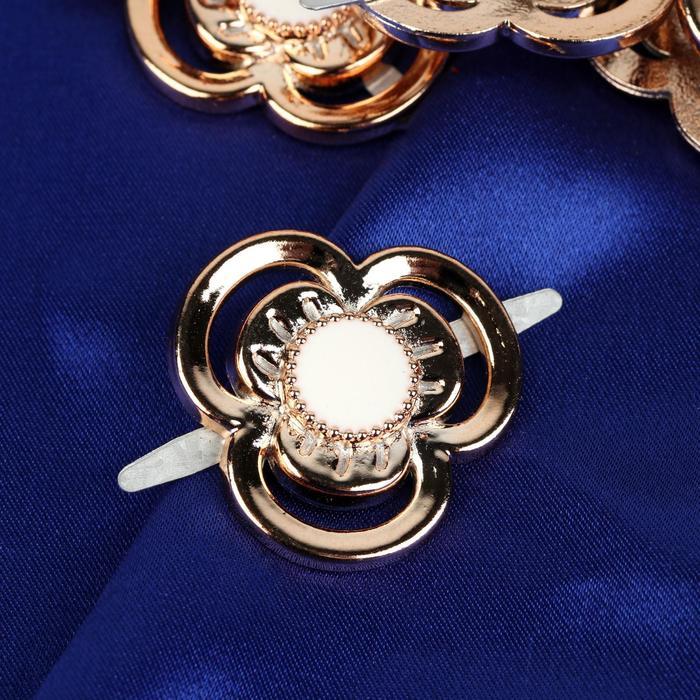 Декоративные элементы на прокол «Трилистники», 4 × 3 см, 10 шт, цвет золотой