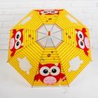 """The umbrella children """"Owl"""", d=81 cm"""