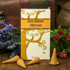 Cones ECO GREEN 20 PCs Apple