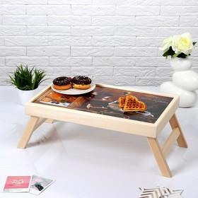 """Столик для завтрака складной """"Доброе утро!"""", кофе с круасаном, 48×28см"""