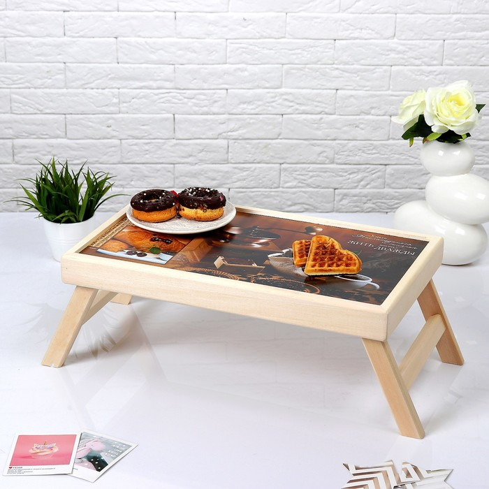 """Столик для завтрака """"Доброе утро, кофе с круассаном"""", 48×28 см"""