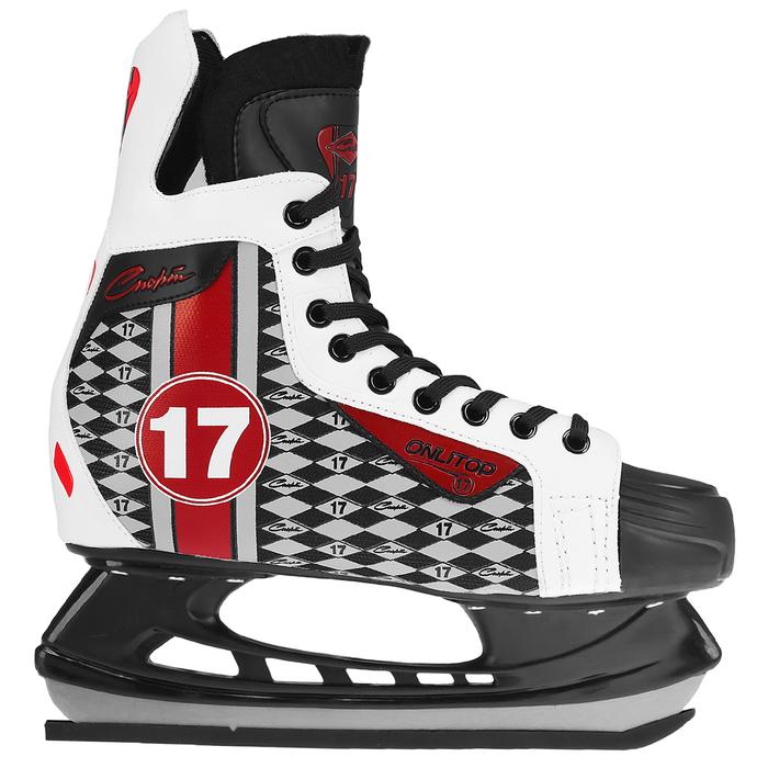 Коньки хоккейные 225X, размер 39