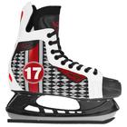 Коньки хоккейные 225X, размер 44