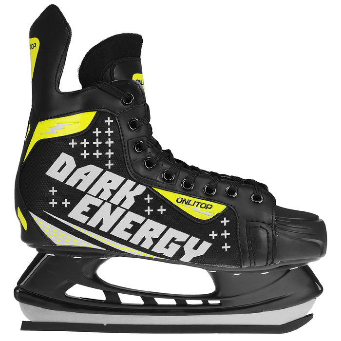 Коньки хоккейные 225S, размер 43