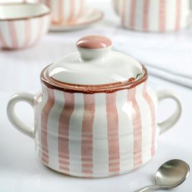 Сахарница «Страйп» 500 мл, 11×9 см, цвет розовый