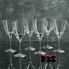 """Набор бокалов для вина 400 мл """"Кейт"""", 6 шт"""