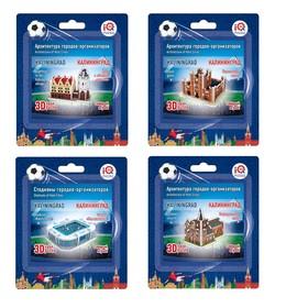Набор 3D пазлов «Калининград», стадион и архитектура