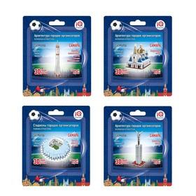Набор 3D пазлов «Самара», стадион и архитектура