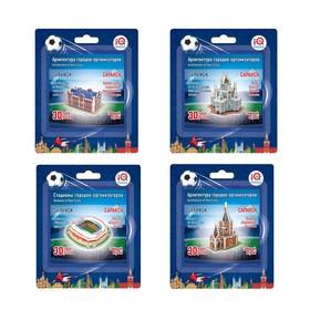 Набор 3D пазлов «Саранск», стадион и архитектура