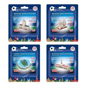 Набор 3D пазлов «Сочи», стадион и архитектура