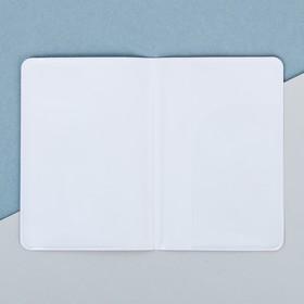 Дорожный набор «Наслаждайся»: обложка на паспорт, бирка на чемодан - фото 4638239