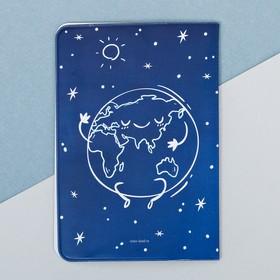 Дорожный набор «Наслаждайся»: обложка на паспорт, бирка на чемодан - фото 4638241