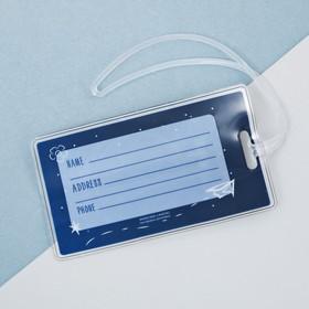 Дорожный набор «Наслаждайся»: обложка на паспорт, бирка на чемодан - фото 4638243