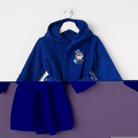 Халат махровый детский Рыцарь, размер 30, цвет синий, 340 г/м? хл. 100% с AIRO