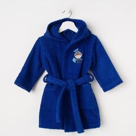 Халат махровый детский Рыцарь, размер 32, цвет синий, 340 г/м² хл. 100% с AIRO