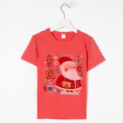 Футболка для девочки, цвет розовый, рост 116-122 см (34)