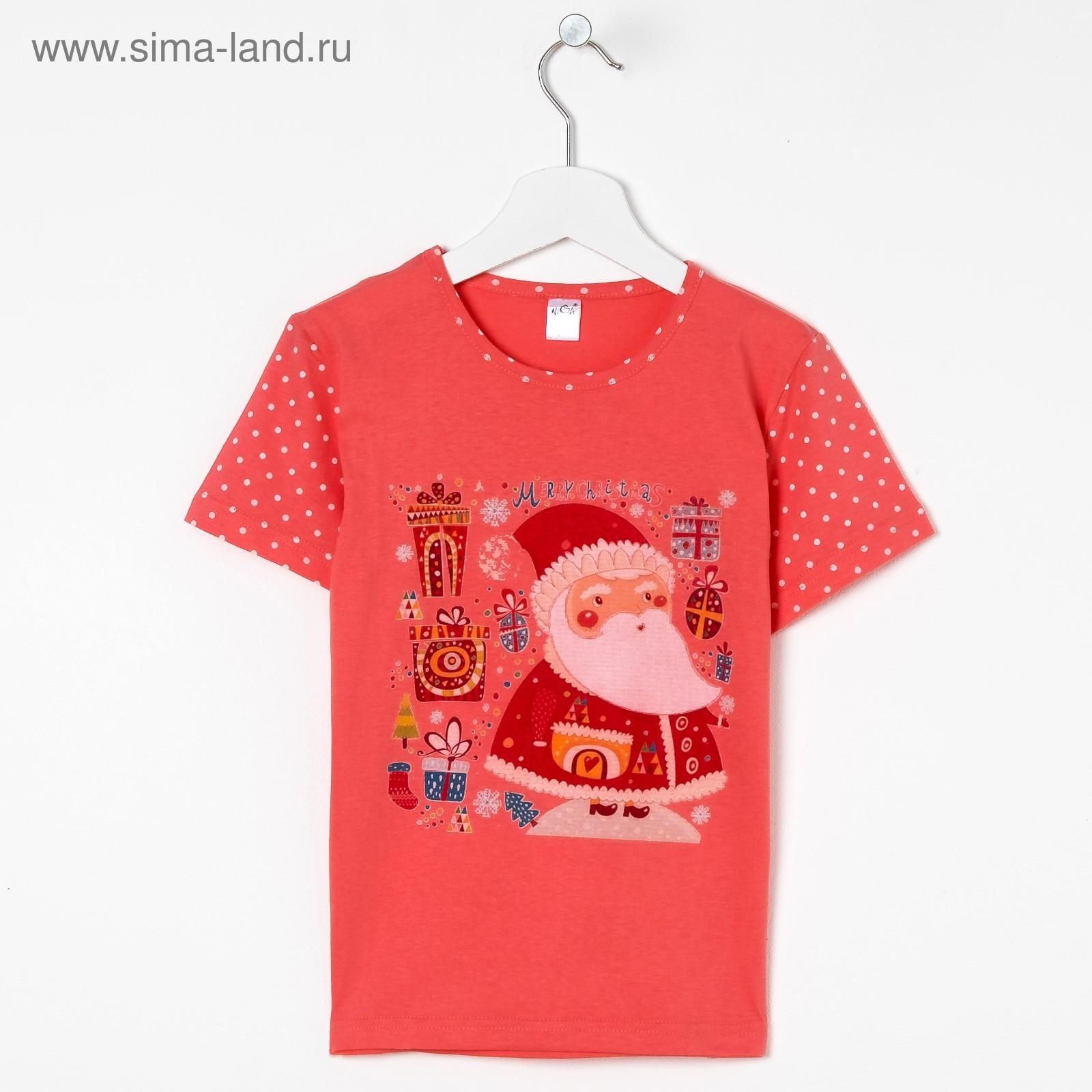 Футболка для девочки, цвет розовый, рост 128-134 см (36) (11061 ... 393009e90c4