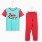 Пижама для девочки, цвет мятный, рост 146-152 см (42)