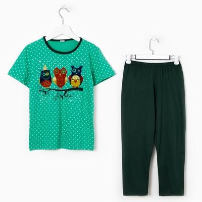 Пижама для мальчика, цвет бирюзовый, рост 98-104 см (28)