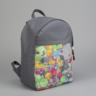 Рюкзак молодёжный «Кубики», отдел на молнии