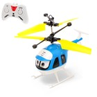 RC helicopter Virazh, MIX