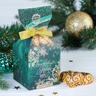 """Набор шоколадных конфет в коробке-конфете """"Счастливого Нового года"""""""